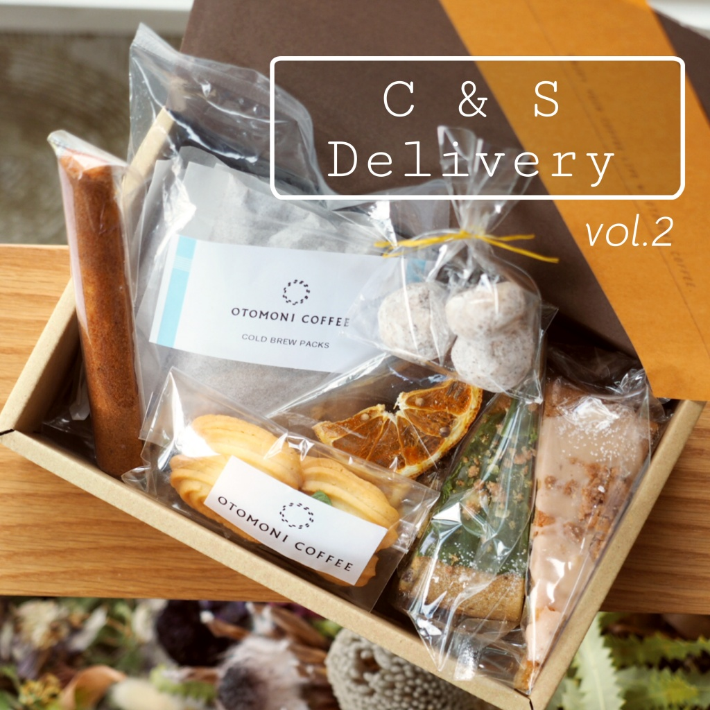 Cofee&Sweets Delivery vol.2